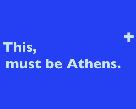 This must be Athens